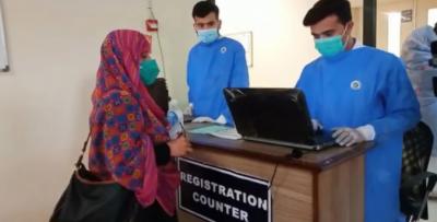 کراچی یونیورسٹی میں کرونا ویکسی نیشن سینٹر کا افتتاح