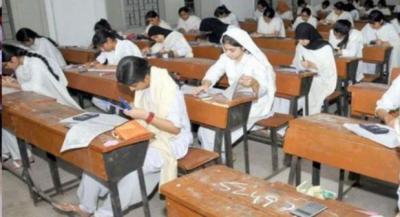 طلبا کیلئے اہم خبر، دسویں اور بارہویں جماعت کے امتحانات کی تاریخ کا اعلان