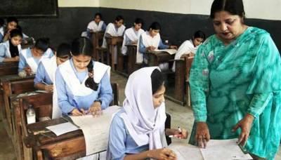 پنجاب میں کل سے دسویں اور بارہویں جماعت کے طلبہ کیلئے تعلیمی ادارے کھل جائیں گے