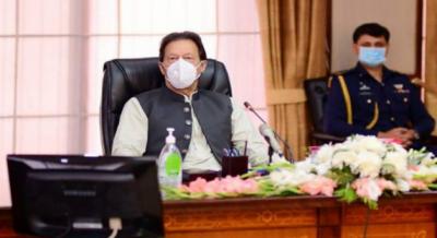 وزیراعظم کی اسلام آباد اسپیشل ٹیکنالوجی زون کے قیام کو جلد مکمل کرنے کی ہدایت
