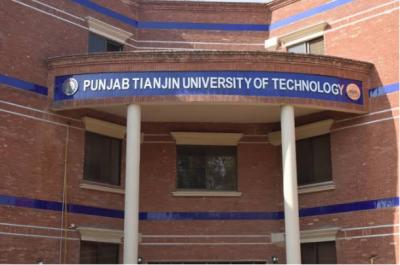 پنجاب تیانجن یونیورسٹی آف ٹیکنالوجی لاہور کاطلباءکے مستقبل کے ساتھ کھلواڑ