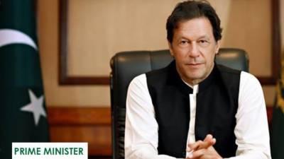 وزیراعظم کی بلوچستان میں دہشت گرد حملوں کی مذمت دہشت گرد حملوں میں 4 جوان شہید، 8 زخمی ہوئے