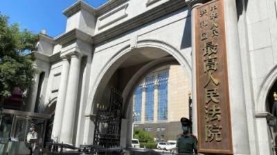 چین نے انسانی حقوق کے بہتر تحفظ کیلئے سزائے موت پرنظرثانی مستحکم کردی