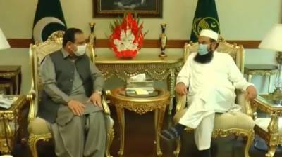وزیراعلیٰ پنجاب سردار عثمان بزدار سے معروف عالم دین مولانا طارق جمیل کی ملاقات