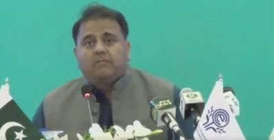 پاکستان سیاحت کے لیے بہترین جگہ ہے، ملک میں سیاحتی فروغ کے بے پناہ مواقع ہیں، وفاقی وزیر فواد چوہدری