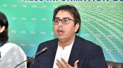 شہباز گِل کا مولانا فضل الرحمان کے بیان پر ردعمل