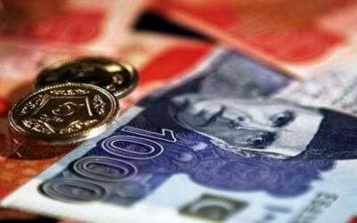 مالی سال 2021-22کا وفاقی بجٹ 11 جون کو پیش کیا جائیگا