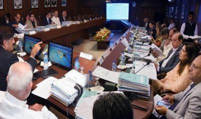 سندھ کابینہ اجلاس: سرکاری ملازمین کی جلد ریٹائرمنٹ پر پابندی کا فیصلہ