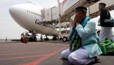 جکارتہ نے اس سال اپنے شہریوں کے لیے حج سفر منسوخ کر دیا