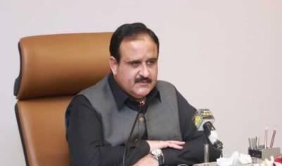 وزیراعلیٰ پنجاب سردار عثمان بزدار کا ماحولیاتی آلودگی سے بچاؤ کے عالمی دن کے موقع پر پیغام