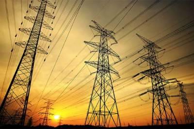 عوام کیلئے اچھی خبر، بجلی کی قیمت میں 44 پیسے فی یونٹ کمی کی منظوری