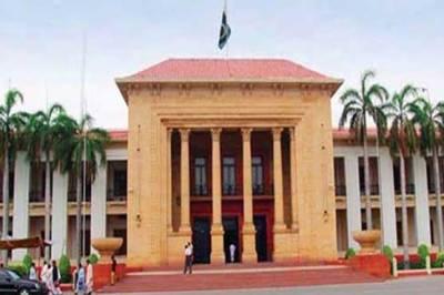 پنجاب کا آئندہ مالی سال کا بجٹ 14 جون کو پیش کیا جائے گا
