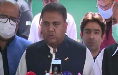اگلا الیکشن 2023 میں نئے طریقہ کار کے تحت ہوگا: وفاقی وزیرفواد چوہدری