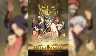 سعودی عرب کی پہلی کارٹون فلم سینما میں نمائش کے لیے تیار