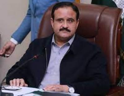 وزیراعلیٰ پنجاب سردار عثمان بزدار کا سالانہ ترقیاتی پروگرام کے تحت فلاح عامہ کے منصوبوں کو مقررہ مدت میں مکمل کرنے کا حکم