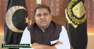 اپوزیشن کی سنجیدہ پارلیمانی لیڈرشپ انتخابی اصلاحات پر بات کرنا چاہتی ہے لیکن غیر سنجیدہ قیادت راستے میں رکاوٹ ہے.وفاقی چوہدری فواد حسین