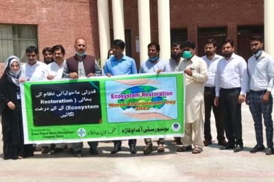 اوکاڑہ یونیورسٹی میں ماحولیاتی تبدیلیوں کے حوالے سے آن لائن سیمینار کا انعقاد شرکاء نے زراعت اور ماحول کو درپیش مسائل پہ بحث کی اور سفارشات پیش کیں