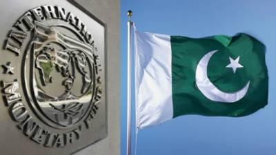 آئی ایم ایف کابجٹ میں 200 ارب روپے کے ٹیکس لگانے کا مطالبہ،پاکستان کا انکار