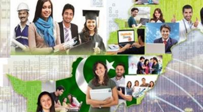 حکومت نے جانب سے نوجوانوں میں 100 ارب روپے کی تقسیم ، بڑی خبر آگئی