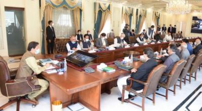 قومی اقتصادی کونسل نے اگلے مالی سال کیلئے دوہزارایک سوارب روپے کے ترقیاتی تخمینے کی منظوری دے دی