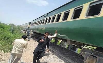 خیبر میل ٹرین بڑے حادثہ سے بال بال بچ گئی