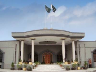 اسلام آباد ہائیکورٹ نے پی سی بی کو منصور احمد خان کیخلاف تادیبی کارروائی سے روک دیا