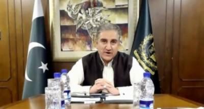 وزیر خارجہ شاہ محمود قریشی کاامریکی ایوانِ نمائندگان کی خارجہ امور کمیٹی کے چیئرمین سے رابطہ ہوا ہے