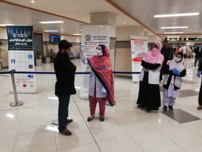 باچاخان ائیرپورٹ پر 24مسافروں میں کوروناکی تصدیق