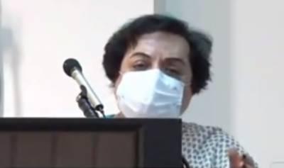 بچوں سے مزدوری کرانا قانون شکنی کے ساتھ ساتھ ظلم بھی ہے:وفاقی وزیر انسانی حقوق ڈاکٹر شیریں مزاری