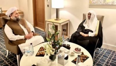 وفاقی وزیر مذہبی امور و بین المذاہب ہم آہنگی پیر نورالحق قادری کی قیادت میں پاکستانی وفد کی مکتہ المکرمہ آمد