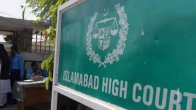 اسلام آباد ہائیکورٹ نے سوشل میڈیا سے گستاخانہ مواد ہٹانے کا مستقل حل طلب کرلیا