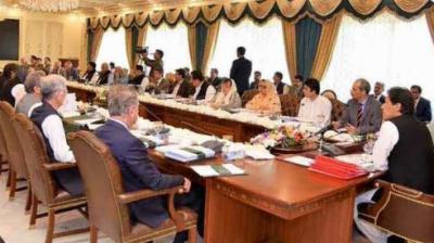 وفاقی کابینہ نے سرکاری ملازمین کی تنخواہوں اور پنشن میں اضافے کی منظوری دے