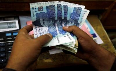 سرکاری ملازمین اور پنشنرز کی تنخواہ میں 10 فیصد ایڈہاک الاؤنس کا اعلان
