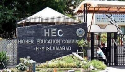 بجٹ22-2021: ہائر ایجوکیشن کمیشن کیلئے 66 ارب روپے مختص