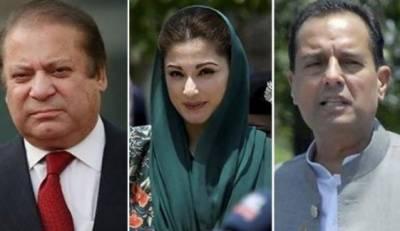 نواز شریف، مریم نواز اور صفدر کی سزائوں کیخلاف اپیلوں پر سماعت کا حکم نامہ جاری