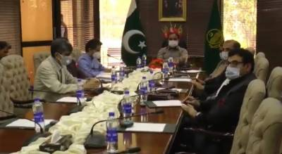 وزیراعلیٰ پنجاب سردار عثمان بزدار کی زیرصدارت 4 گھنٹے طویل اجلاس اجلاس میں نئے مالی سال2021-22کے بجٹ کے خد و خال کا تفصیلی جائزہ لیا گیا