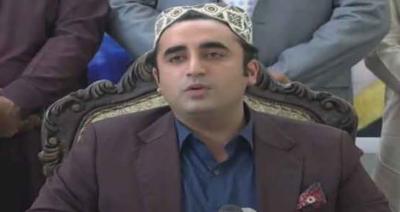 عمران خان کی حکومت عوامی ردعمل سے ڈری ہوئی ہے، بلاول بھٹو زرداری