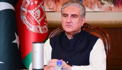 افغانستان کے تمام دھڑوں کو ماضی کو چھوڑ کر مستقبل کی جانب دیکھنا ہو گا۔وزیر خارجہ شاہ محمود قریشی