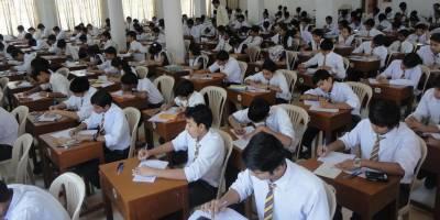 ، پنجاب بھر میں میٹرک اور انٹرمیڈیٹ کے امتحانات کا شیڈول تیار