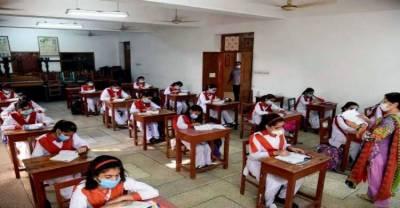 کرونا کیسز میں کمی، سندھ حکومت کا تعلیمی اداروں سے متعلق بڑا فیصلہ
