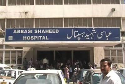 بجٹ 22-2021 میں سندھ کا نئے اسپتالوں کے لیے خطیر رقم مختص کرنے کا فیصلہ
