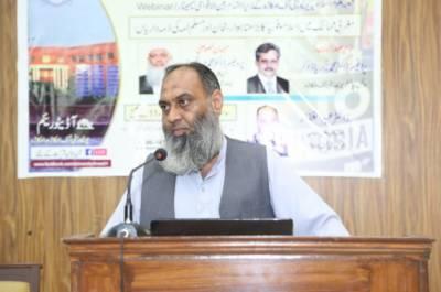 اوکاڑہ یونیورسٹی میں اسلاموفوبیا پہ سیمینار کا انعقاد
