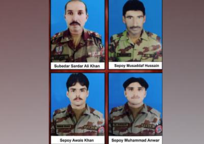 کوئٹہ میں دہشت گردوں کی بچھائی بارودی سرنگ کے دھماکے میں ایف سی بلوچستان کے 4 اہلکار شہید