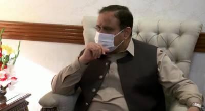 وزیراعلیٰ پنجاب سردار عثمان بزدار نئے مالی سال کیلئے 560ارب روپے کاریکارڈ ترقیاتی بجٹ پیش کیاہے
