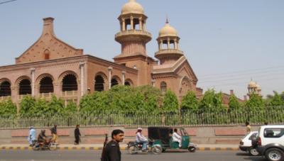 لاہورہائی کورٹ نے جانوروں کے حقوق کے تحفظ کیلئے اہم فیصلہ جاری کر دیا