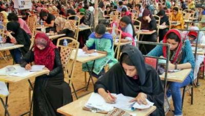 سندھ : نویں اور گیارہویں جماعت کے امتحانات کا اعلان