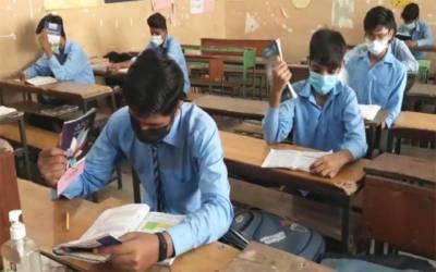شہر کے مختلف علاقوں میں بجلی بند، طلبہ کا گرمی سے برا حال