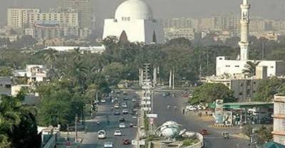 آج شام کراچی والوں کا امتحان، محکمہ موسمیات کی بڑی پیشگوئی