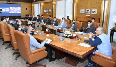 صدر مملکت ڈاکٹر عارف علوی کی زیرِ صدارت انٹرنیٹ ووٹنگ میں ابھرتی ٹیکنالوجیز کی ذیلی کمیٹی کا اجلاس