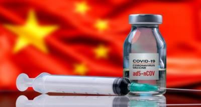 پاکستان کا چین سے کورونا ویکسین کی2کروڑ 75لاکھ ڈوز خریدنے کا معاہدہ